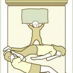"""Baby Sleep Positions """"Donkey Kong"""""""