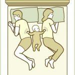 """Baby Sleep Positions """"Jazz Hands"""""""