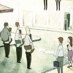 El Empleo-The Employment-2