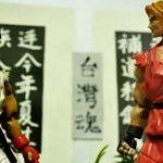 Street Fighter-Ryu vs Ken