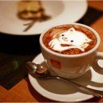 Yavru Kedi, Kahve, Sanat