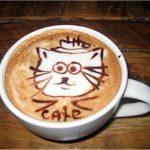 Cafe, Kedi, Kahve, Sanat